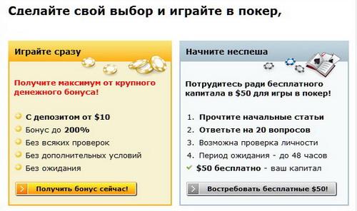Казино Wmz При Регистрации